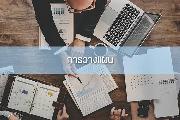 การเริ่มต้นธุรกิจโรงพิมพ์ 04